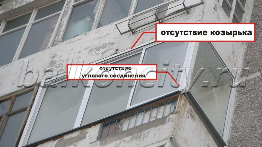 Правильный и неправильный монтаж балконов - балкон-сити, ека.