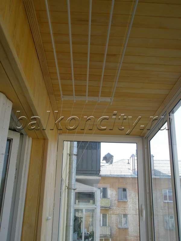 Внутренние сушилки для балконов для белья..